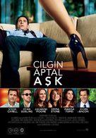 Crazy, Stupid, Love. - Turkish Movie Poster (xs thumbnail)