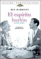 Blithe Spirit - Spanish DVD cover (xs thumbnail)
