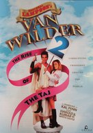 Van Wilder 2: The Rise of Taj - poster (xs thumbnail)