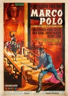 Marco Polo - Italian Movie Poster (xs thumbnail)