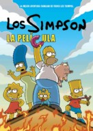 The Simpsons Movie - Spanish Movie Poster (xs thumbnail)
