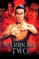 Zan xian sheng yu zhao qian Hua - DVD cover (xs thumbnail)