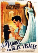 Madonna of the Seven Moons - French Movie Poster (xs thumbnail)