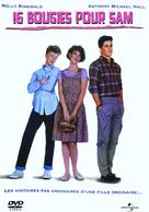 Sixteen Candles - French DVD movie cover (xs thumbnail)