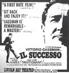 Il successo - Italian poster (xs thumbnail)