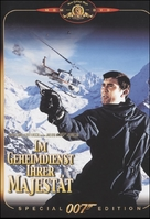 On Her Majesty's Secret Service - German Movie Cover (xs thumbnail)