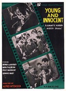 Young and Innocent - Theatrical poster (xs thumbnail)