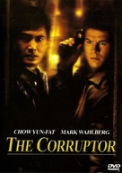 The Corruptor - Philippine Movie Cover (xs thumbnail)