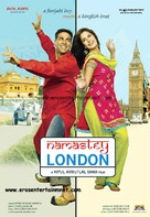 Namastey London - Indian Movie Poster (xs thumbnail)