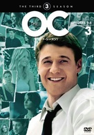 """""""The O.C."""" - Japanese Movie Cover (xs thumbnail)"""