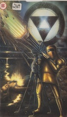 The Trygon Factor - British VHS cover (xs thumbnail)