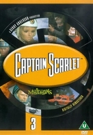 """Captain Scarlet and the Mysterons"" - British DVD movie cover (xs thumbnail)"