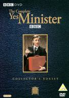 """Yes Minister"" - British Movie Cover (xs thumbnail)"