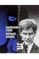 Patriot Games - Movie Cover (xs thumbnail)