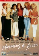 Steel Magnolias - Spanish DVD cover (xs thumbnail)
