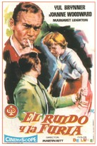 The Sound and the Fury - Spanish Movie Poster (xs thumbnail)