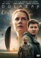 Arrival - Croatian Movie Cover (xs thumbnail)