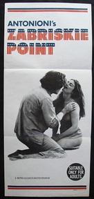 Zabriskie Point - Australian Movie Poster (xs thumbnail)