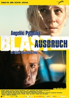 A Blast - German Movie Poster (xs thumbnail)