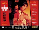 Fa yeung nin wa - British Movie Poster (xs thumbnail)