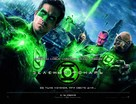 Green Lantern - Russian Movie Poster (xs thumbnail)