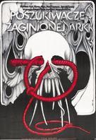 Raiders of the Lost Ark - Polish Movie Poster (xs thumbnail)