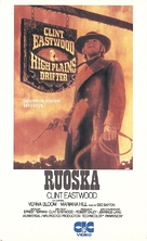 High Plains Drifter - Finnish VHS cover (xs thumbnail)