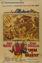 The War Wagon - Argentinian Movie Poster (xs thumbnail)