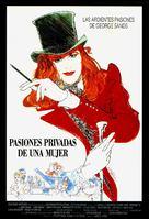Impromptu - Spanish Movie Poster (xs thumbnail)