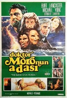 The Island of Dr. Moreau - Turkish Movie Poster (xs thumbnail)