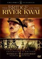 The Bridge on the River Kwai - British Movie Cover (xs thumbnail)