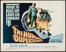 The Human Duplicators - Movie Poster (xs thumbnail)