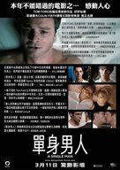 A Single Man - Hong Kong Movie Poster (xs thumbnail)