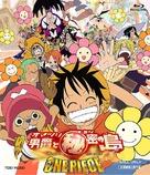 One piece: Omatsuri danshaku to himitsu no shima - Japanese Movie Cover (xs thumbnail)