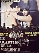Sunnyside - French Movie Poster (xs thumbnail)