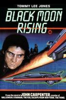 Black Moon Rising - British DVD movie cover (xs thumbnail)
