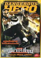 The Bodyguard - Thai poster (xs thumbnail)