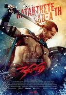 300: Rise of an Empire - Greek Movie Poster (xs thumbnail)