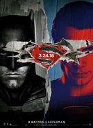 Batman v Superman: Dawn of Justice - Dutch Movie Poster (xs thumbnail)