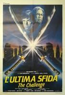 The Challenge - Italian Movie Poster (xs thumbnail)