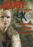 Met grote blijdschap - Dutch Movie Poster (xs thumbnail)