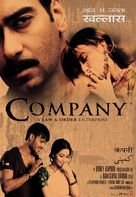 Company - Indian Movie Poster (xs thumbnail)