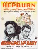 Bringing Up Baby - Dutch Movie Poster (xs thumbnail)