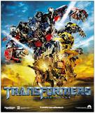 Transformers: Revenge of the Fallen - Swiss Movie Poster (xs thumbnail)