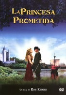The Princess Bride - Spanish DVD movie cover (xs thumbnail)