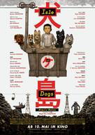 Isle of Dogs - Swiss Movie Poster (xs thumbnail)