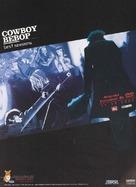 """Kaubôi bibappu: Cowboy Bebop"" - Movie Cover (xs thumbnail)"