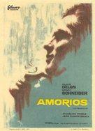 Christine - Spanish Movie Poster (xs thumbnail)