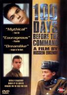 Sto dney do prikaza - Movie Cover (xs thumbnail)