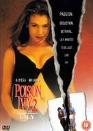 Poison Ivy II - British DVD cover (xs thumbnail)
